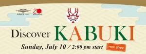Discover KABUKI