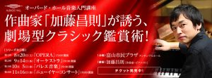 lom_banner